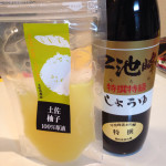柚子ポン酢を仕込んでみました♪