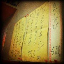 バレッグス【武蔵小山】賃貸・不動産・地域情報のブログ
