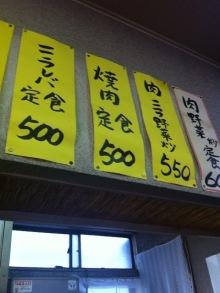 第2の故郷 武蔵小山食べ歩きグルメブログ