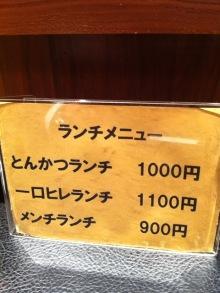 地元の不動産屋が語る 武蔵小山食べ歩きグルメブログ-__ 1.JPG__ 1.JPG