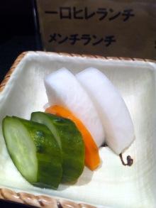 地元の不動産屋が語る 武蔵小山食べ歩きグルメブログ-__ 3.JPG__ 3.JPG